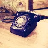 店飾りのレトロな電話機